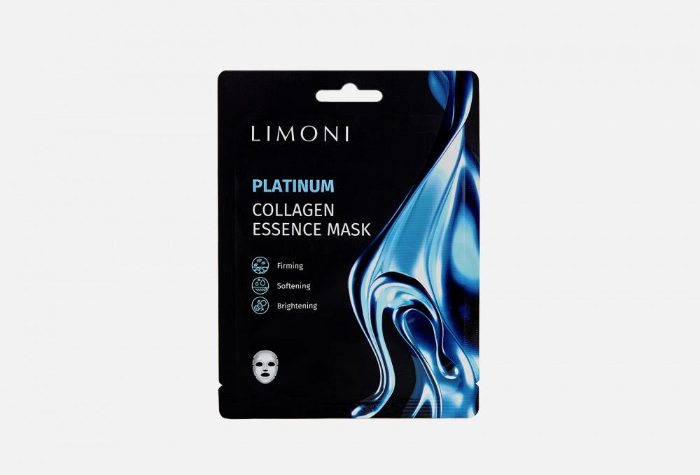 Восстанавливающая маска с коллоидной платиной и коллагеном LIMONI Platinum Collagen Essence Mask 1 мл маска platinum