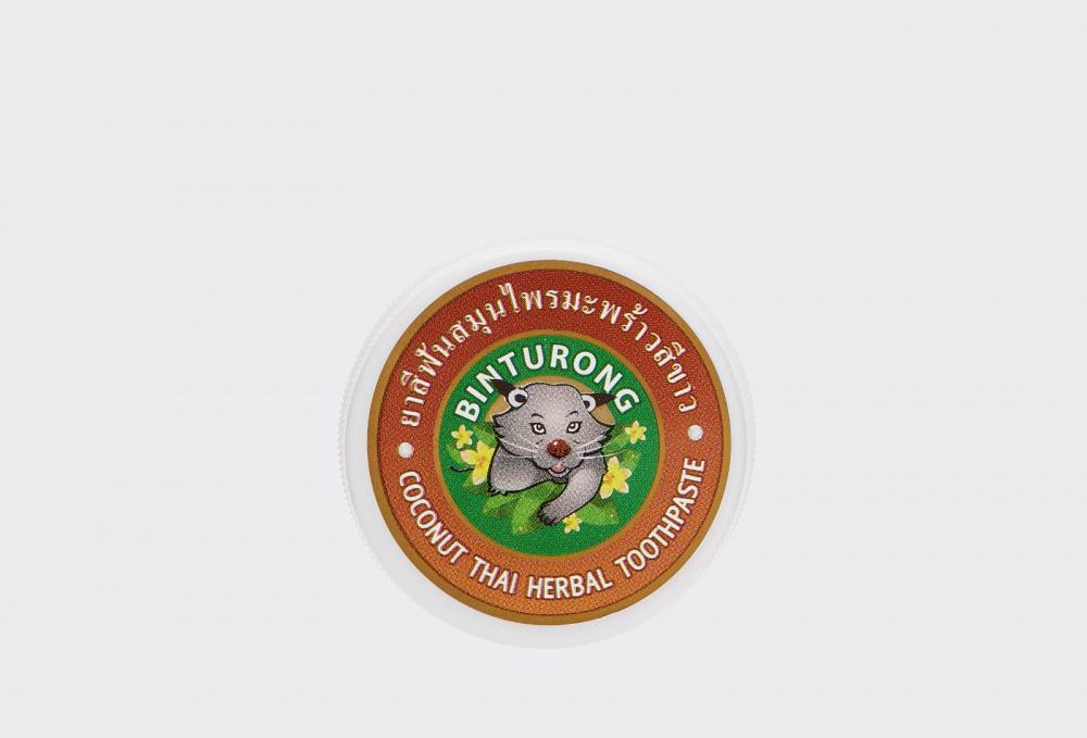 Купить Зубная паста с Кокосовым маслом, BINTURONG