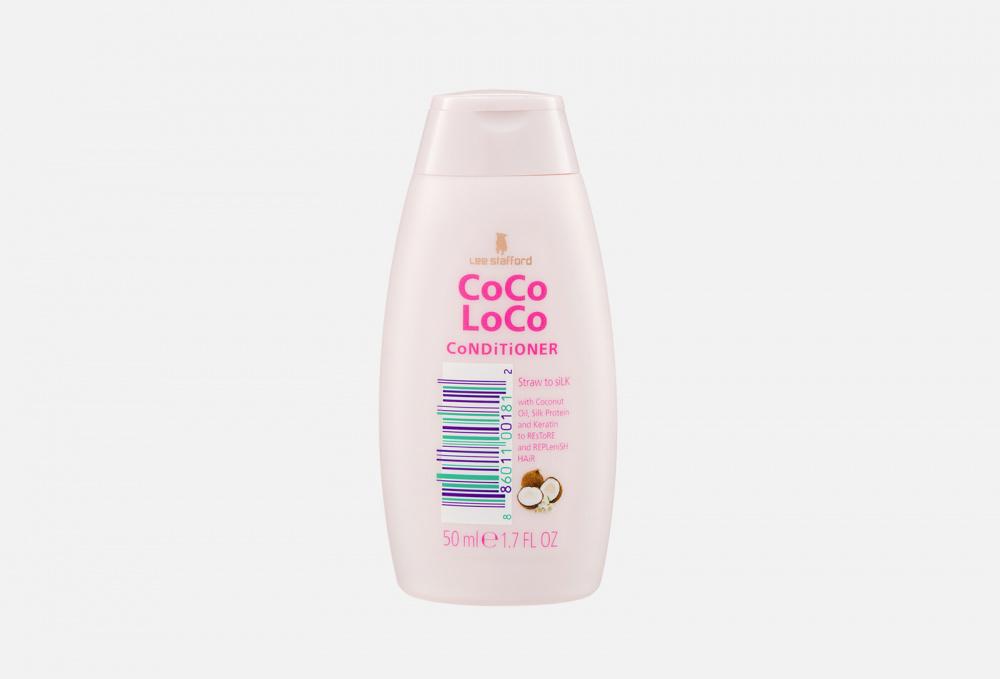 Кондиционер для волос с кокосовым маслом увлажняющий LEE STAFFORD Hair Conditioner 50 мл lee stafford here come the curls shampoo кондиционер для вьющихся волос