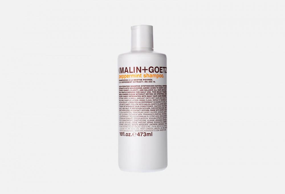 Шампунь для волос, MALIN+GOETZ  - Купить