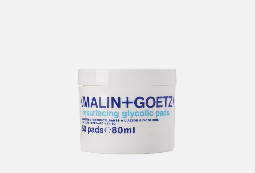 Купить Диски для лица отшелушивающие, MALIN+GOETZ