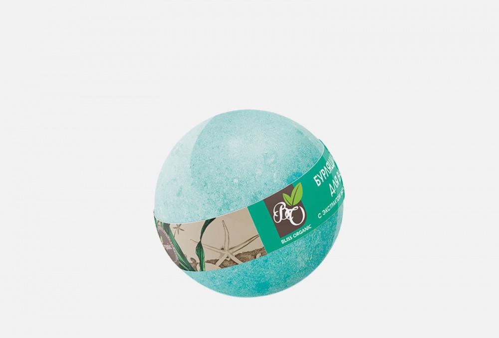 Бурлящий шар для ванн фото