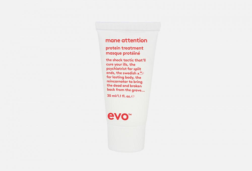 Купить Укрепляющий протеиновый уход для волос (мини-формат), EVO