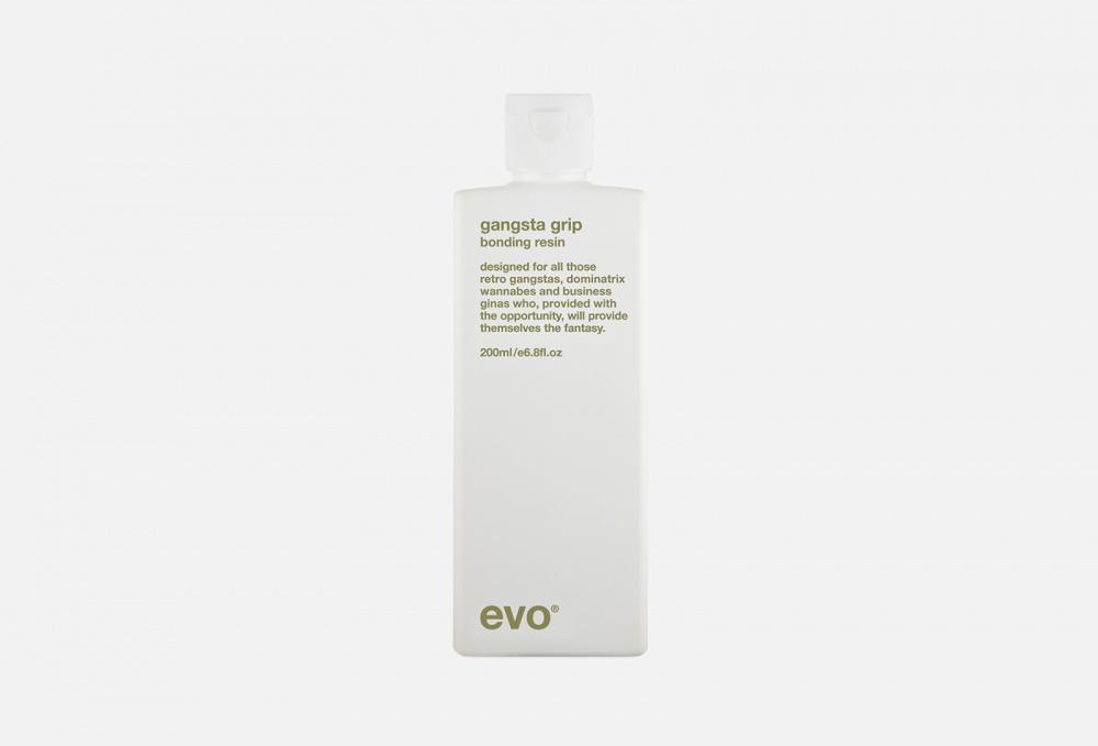 Текстурирующая смола EVO Gangsta Grip Bonding Resin 200 мл