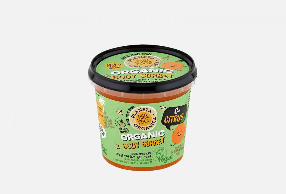 Тонизирующий скраб-сорбет для тела PLANETA ORGANICA Skin Super Food