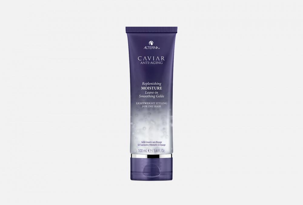 Несмываемый гель-биоревитализация для увлажнения с морским шелком ALTERNA Caviar Anti-aging Replenishing Moisture 100 мл недорого