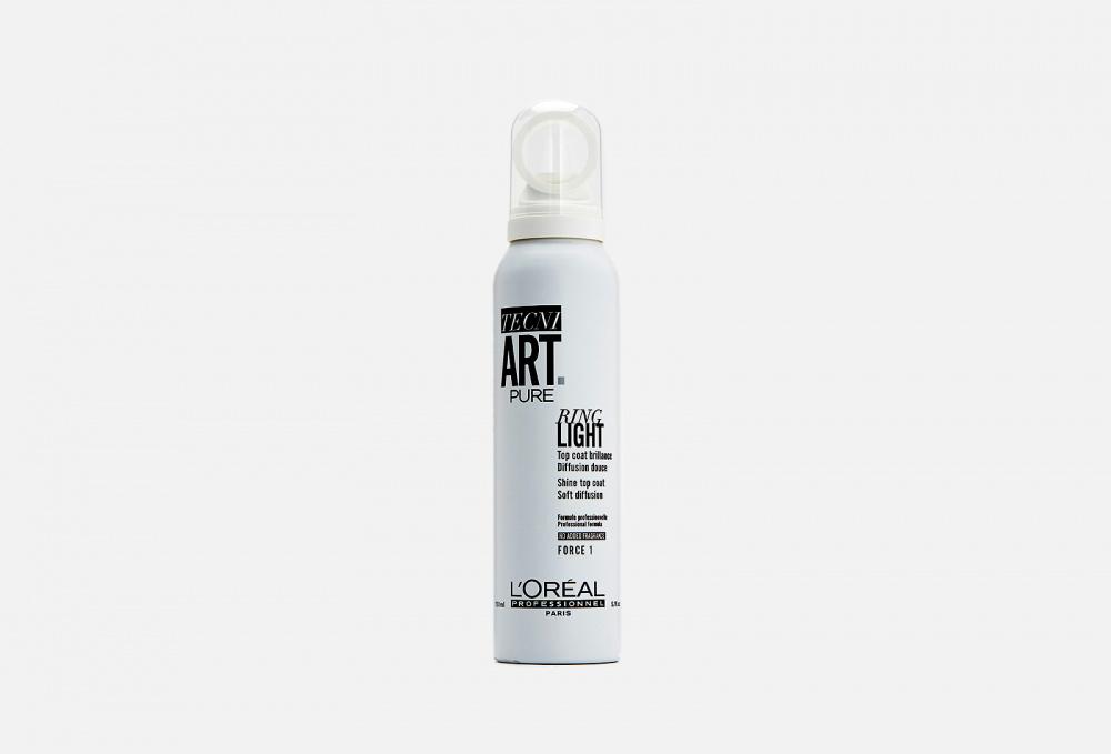 Спрей для придания блеска волосам слабой фиксации L'OREAL PROFESSIONNEL Tecni.art Ring Light 150 мл недорого
