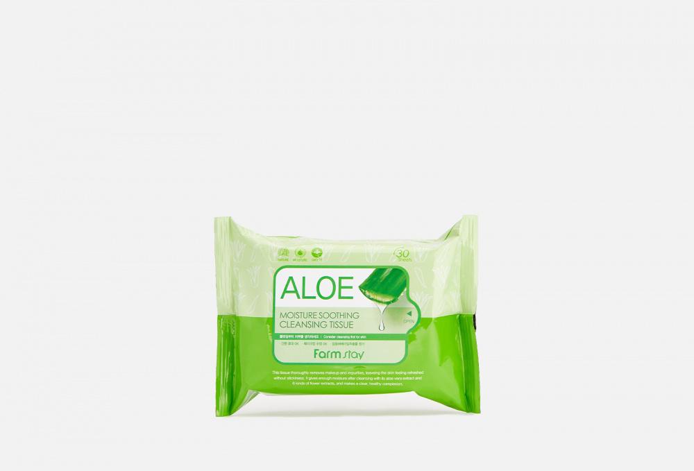 Очищающие увлажняющие салфетки с экстрактом алоэ 30 штук FARM STAY Aloe 120 мл