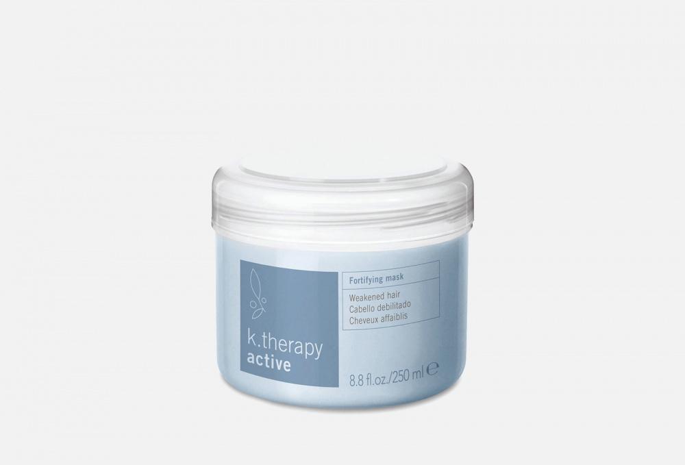 Маска укрепляющая для ослабленных волос LAKME Active Fortifying Mask Weakened Hair 250 мл недорого