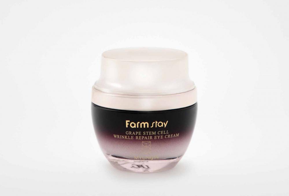 Крем для глаз с фито-стволовыми клетками винограда FARM STAY Grape Stem Cell Wrinkle Repair Eye Cream 50 мл jigott крем для кожи вокруг глаз со стволовыми клетками daandanbit stem cell eye cream 50 мл