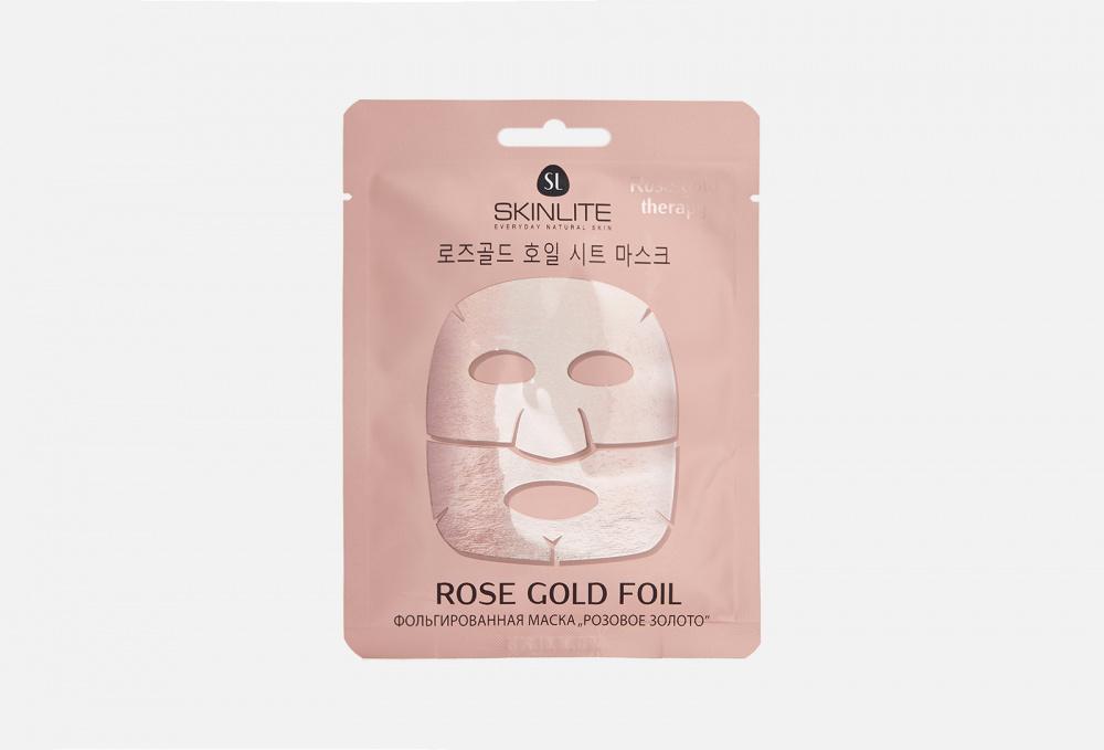 Фольгированная маска SKINLITE Rose Gold Foil 27 мл
