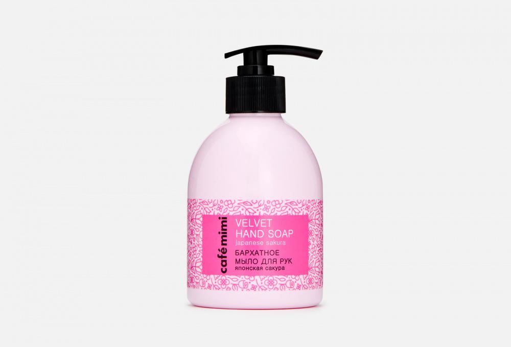 Бархатное мыло для рук CAFEMIMI Japanese Sakura 300 мл