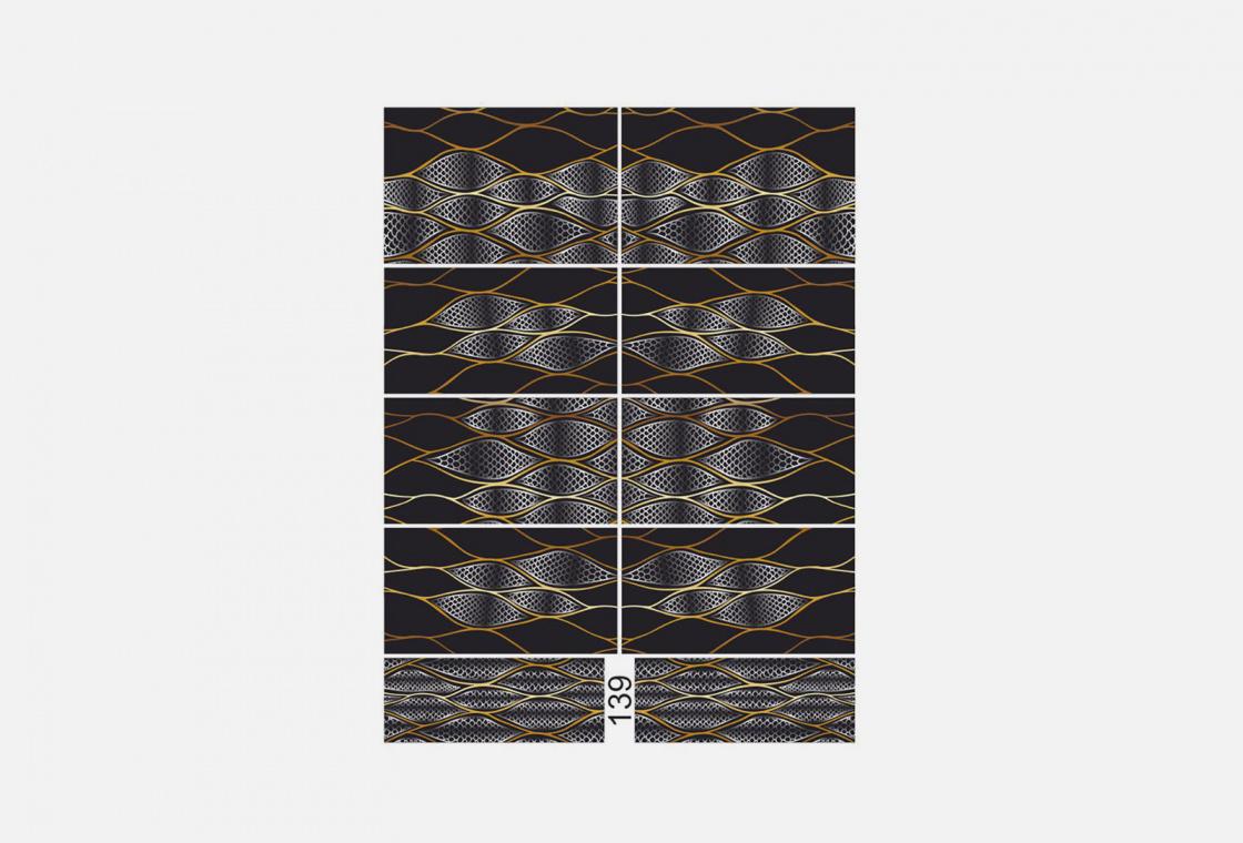 Слайдер-дизайн для ногтей Krimle 139