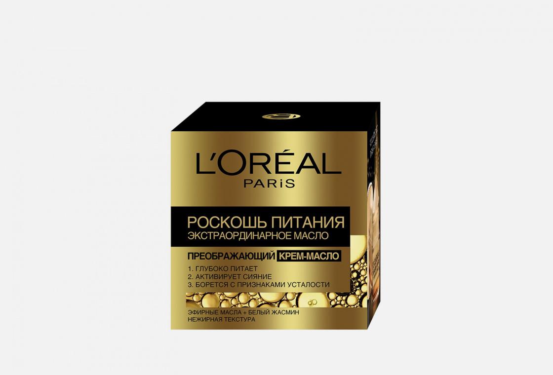 Крем-масло для лица L'Oreal Paris Роскошь Питания