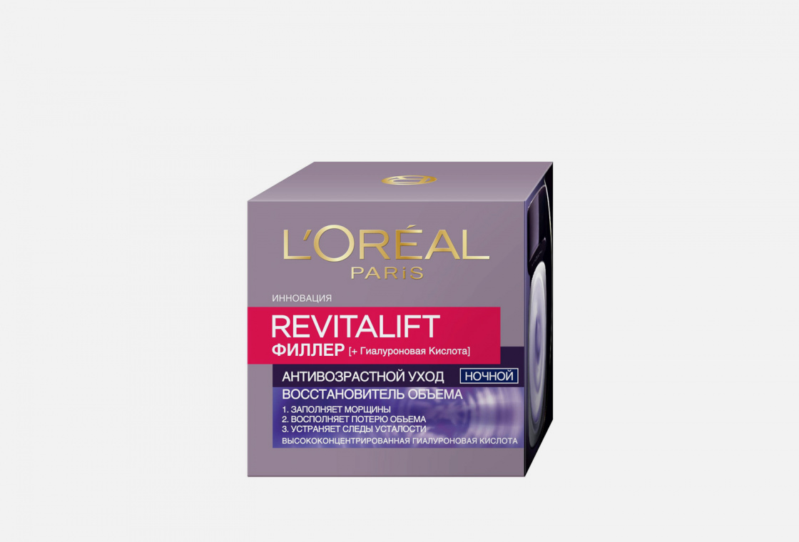 Ночной крем L'Oreal Paris REVITALIFT Филлер