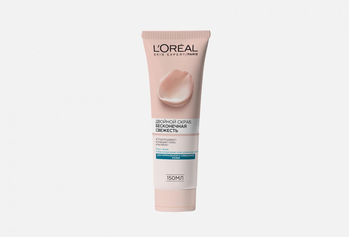 Очищающий скраб для лица для нормальной и смешанной кожи L'Oreal Paris БЕСКОНЕЧНАЯ СВЕЖЕСТЬ