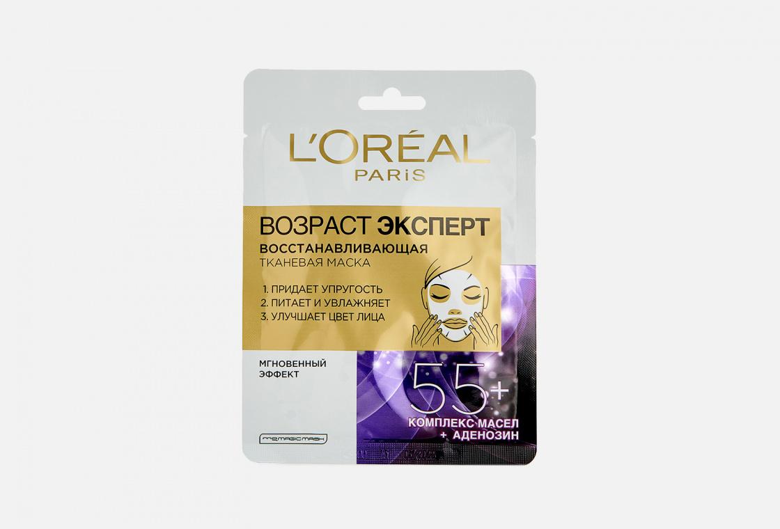 Тканевая маска  L'Oreal Paris Возраст Эксперт 55+
