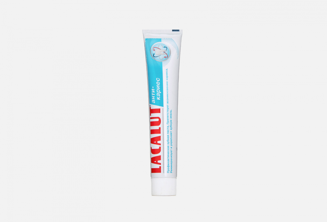 Зубная паста LACALUT Антикариес