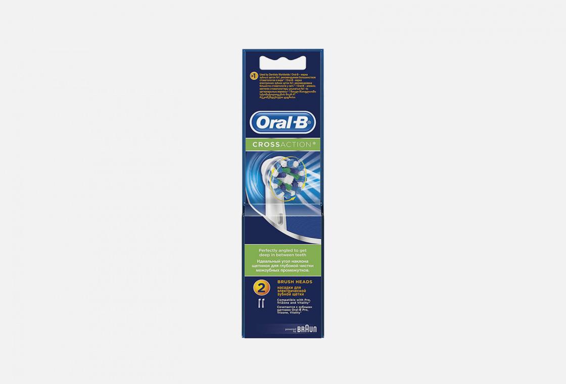 Сменные Насадки Для Электрической Зубной Щетки  2 шт Oral-B CrossAction