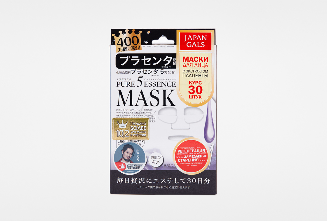 Маска с плацентой Japan Gals Pure5 Essence