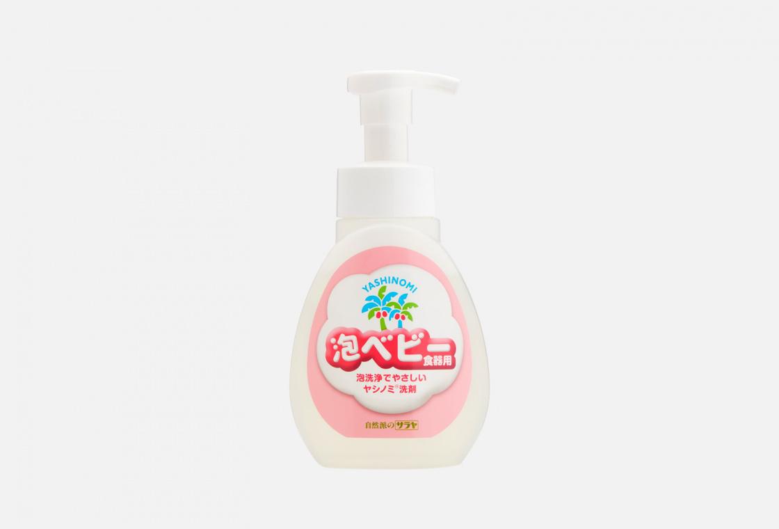 Жидкость для мытья детской посуды овощей и фруктов  Yashinomi Антибактериальная