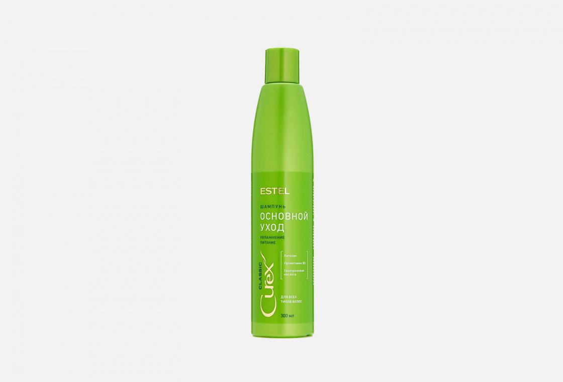 Шампунь «Увлажнение и питание» для всех типов волос  Estel CUREX CLASSIC