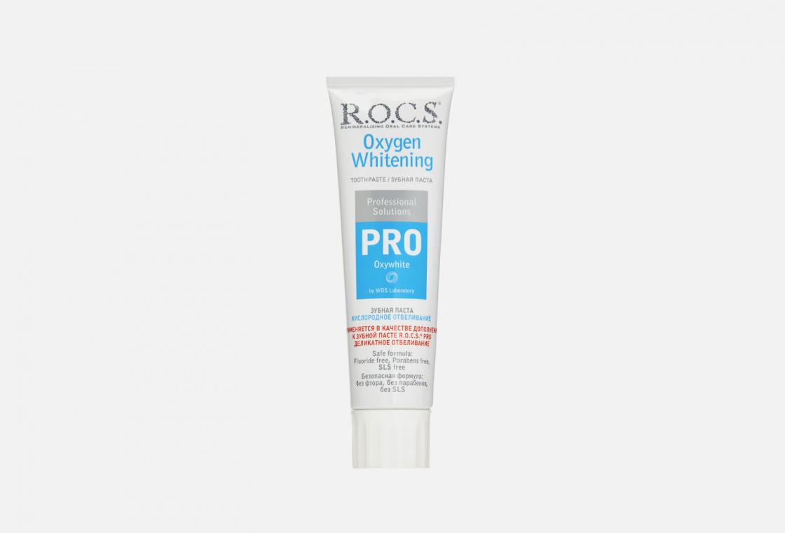 Зубная паста R.O.C.S. Oxygen bleaching