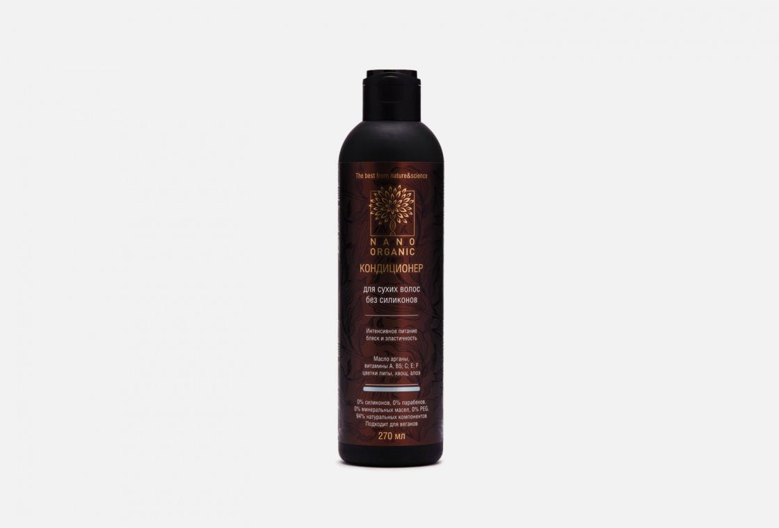 Кондиционер для сухих и поврежденных волос  Nano Organic   for dry and damaged hair