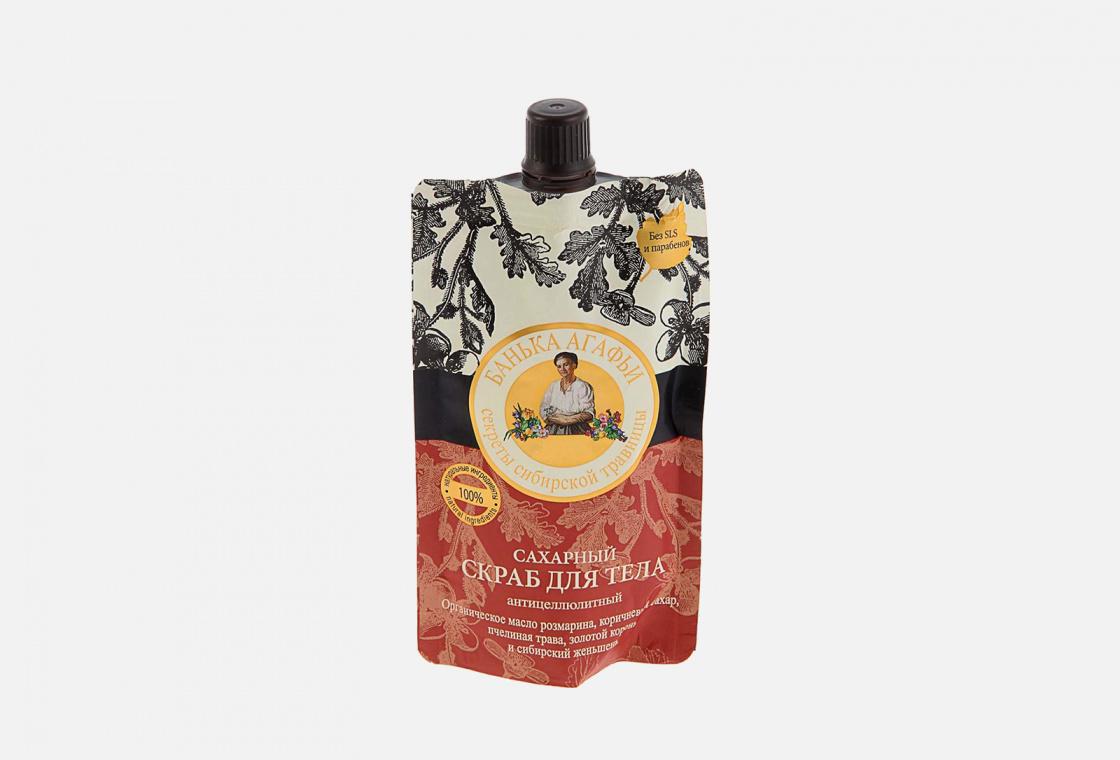 Сахарный скраб для тела Рецепты бабушки Агафьи Антицеллюлитный