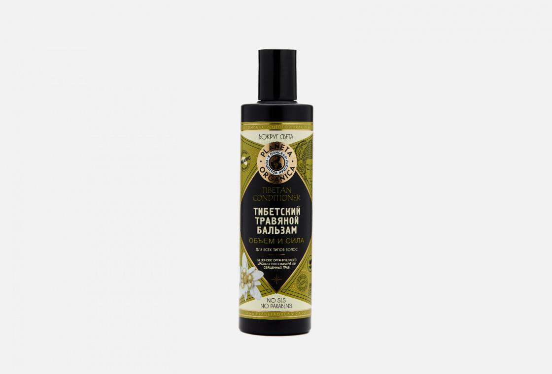 Бальзам для всех типов волос Planeta Organica Tibetan