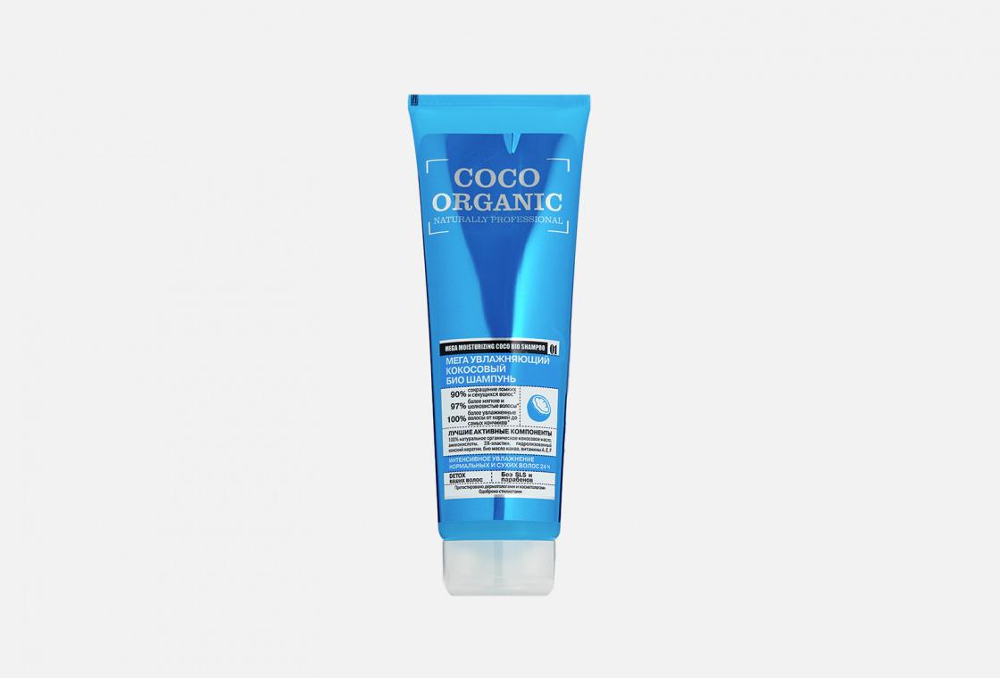 Шампунь для волос, кокосовый Organic Shop Coconut