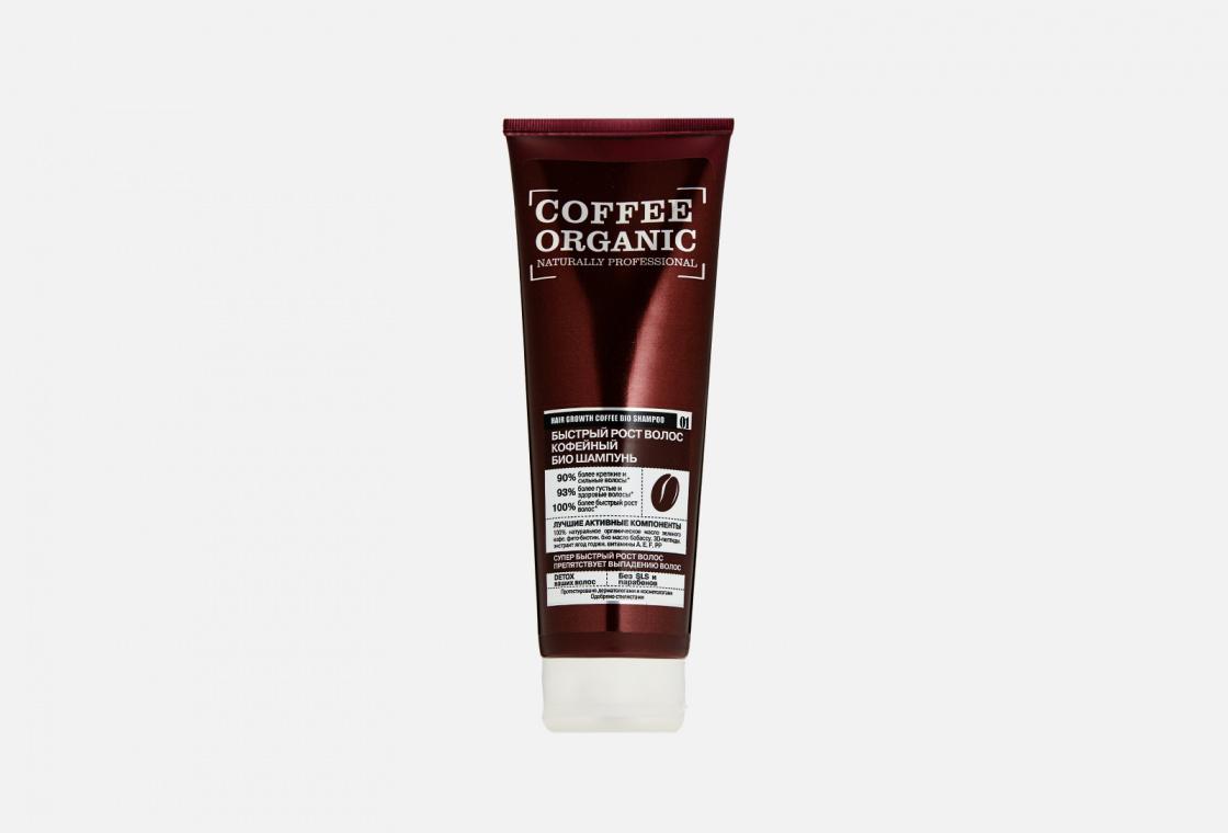 Шампунь для волос, кофейный Organic Shop Coffee