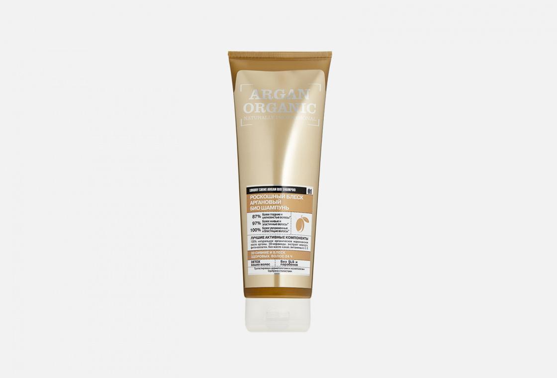Шампунь для волос, аргановый Organic Shop Argon