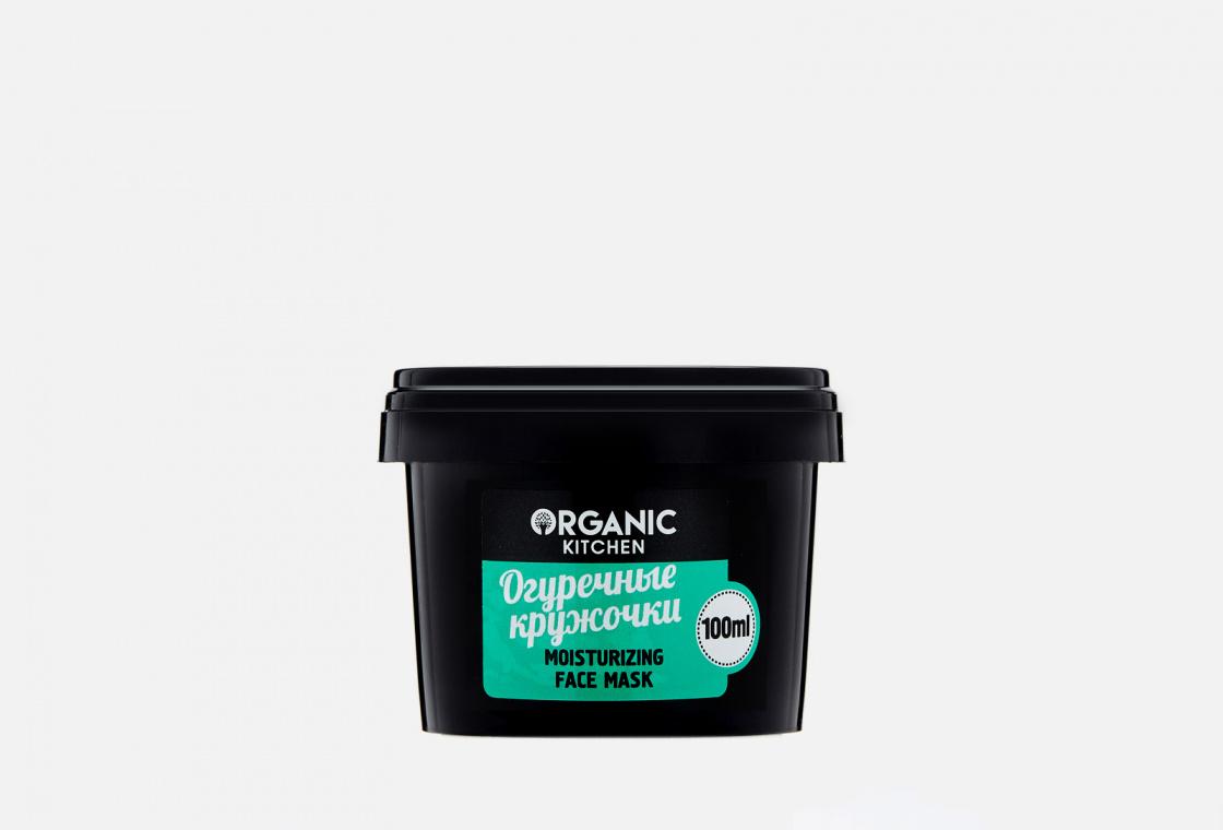 Маска-увлажнение для лица Organic Kitchen Cucumber slices