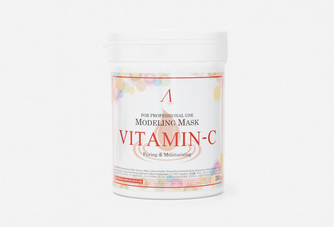 Маска альгинатная с витамином С ANSKIN Vitamin-C Modeling Mask