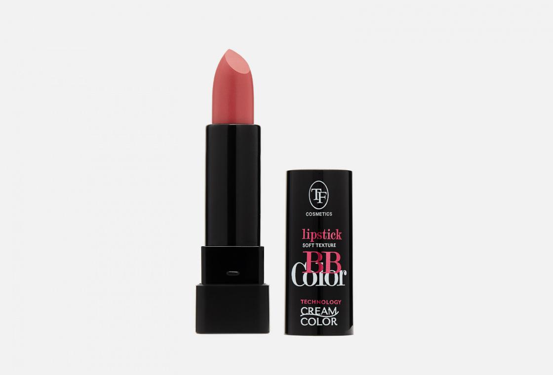 Губная помада  TF Cosmetics BB Color Lipstick