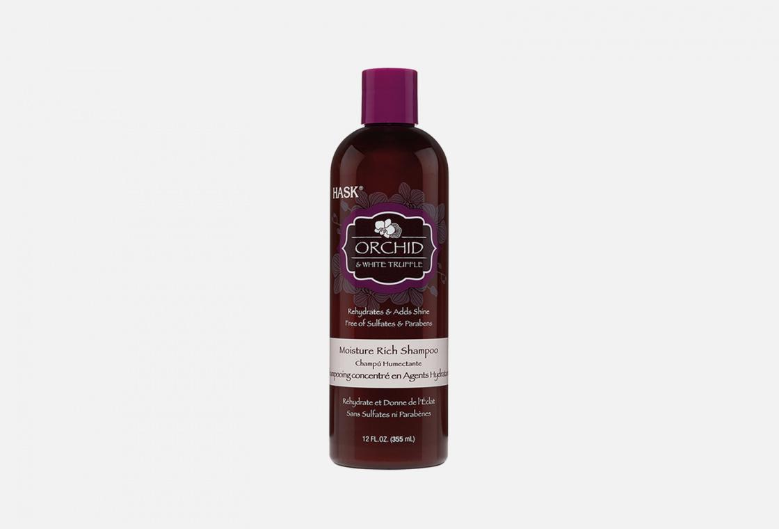 Шампунь для ультра-увлажнения волос с экстрактом Орхидеи и маслом Белого Трюфеля Hask Orchid & White Truffle Extreme Moisture Shampoo