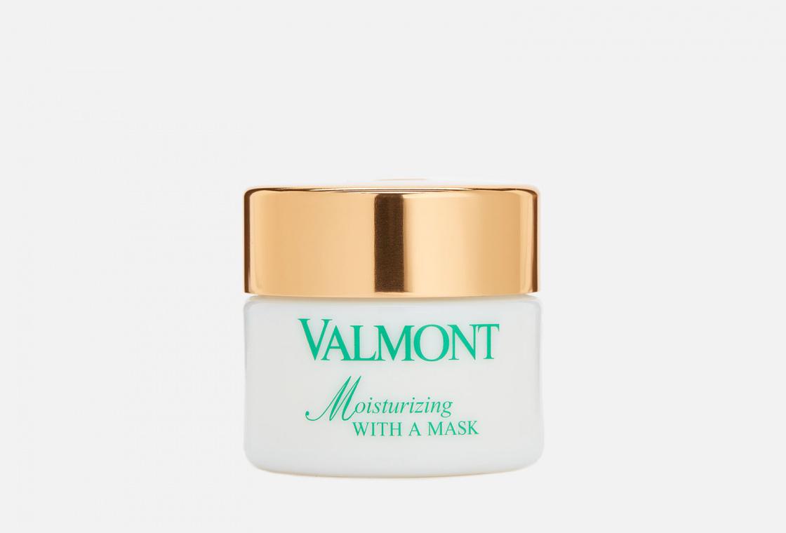 Маска для лица увлажняющая Valmont  MOISTURIZING WITH A MASK