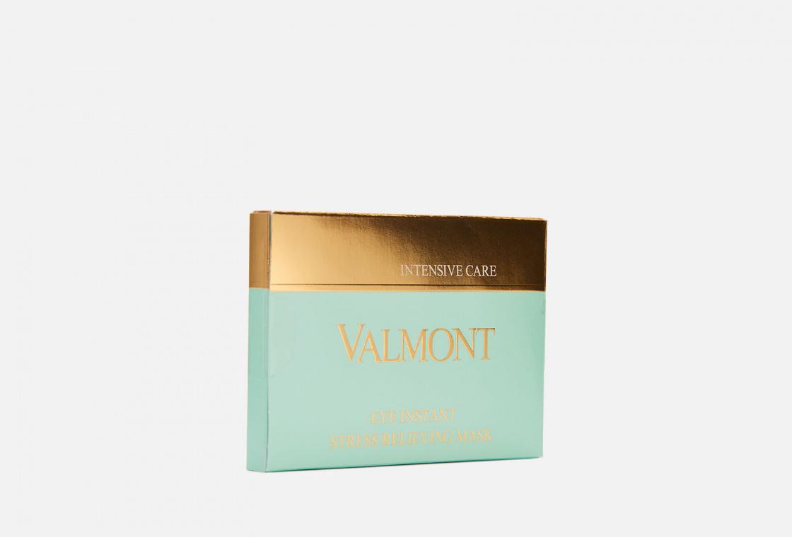 Патчи для кожи вокруг глаз Valmont Anti-stress