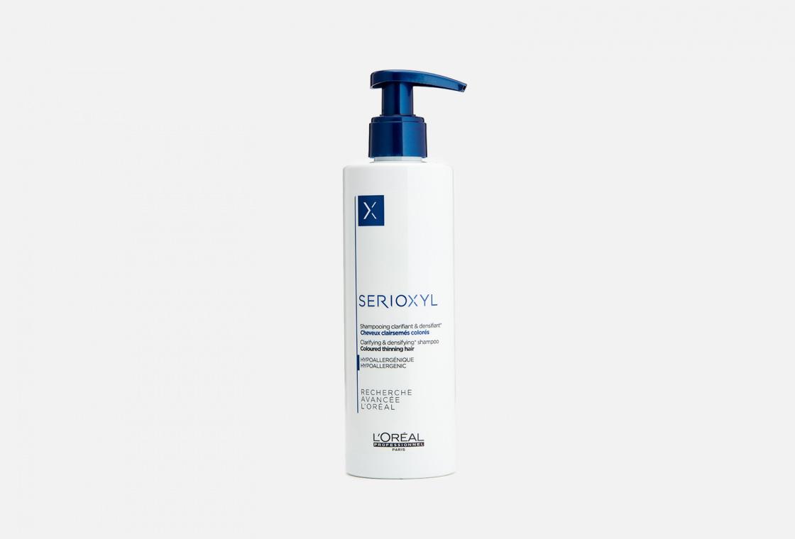 Уплотняющий шампунь для окрашенных волос L'Oreal Professionnel Shampoo Coloured hair Serioxyl
