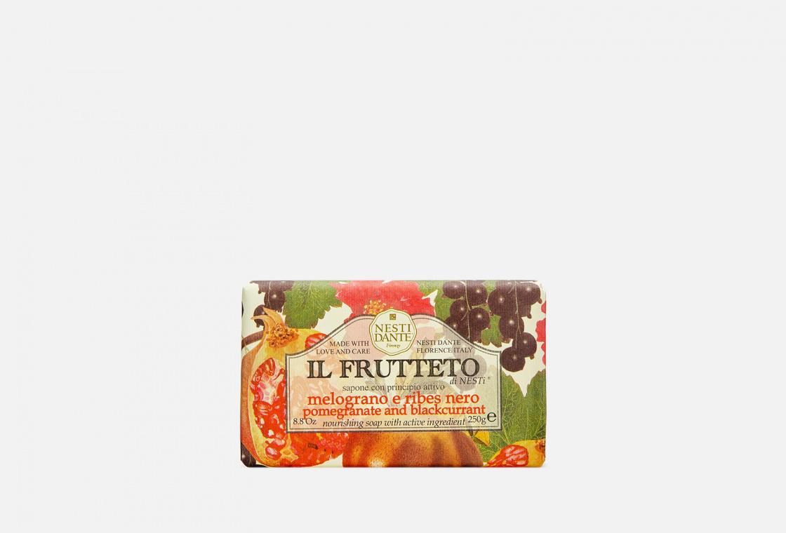 Мыло туалетное Nesti Dante Pomegranate and Blackcurrant