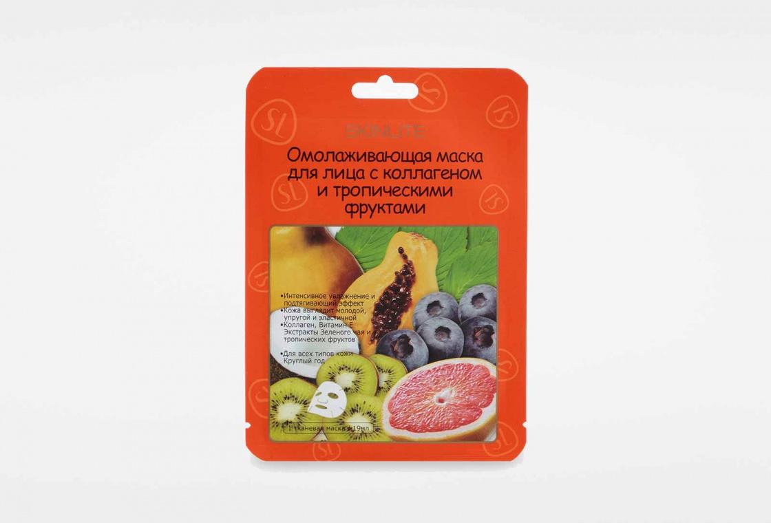 Омолаживающая маска для лица с коллагеном Skinlite Тропические фрукты