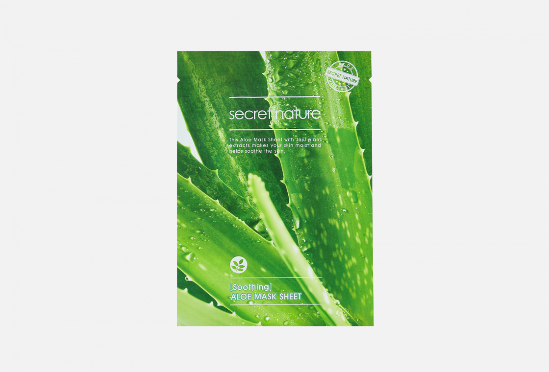 Маска для лица смягчающая SECRET NATURE Soothing Aloe Mask Sheet