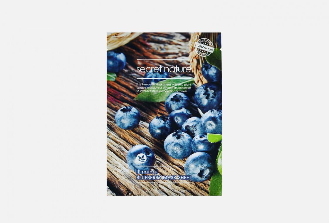 Маска для лица увлажняющая SECRET NATURE Firming Blueberry Mask Sheet