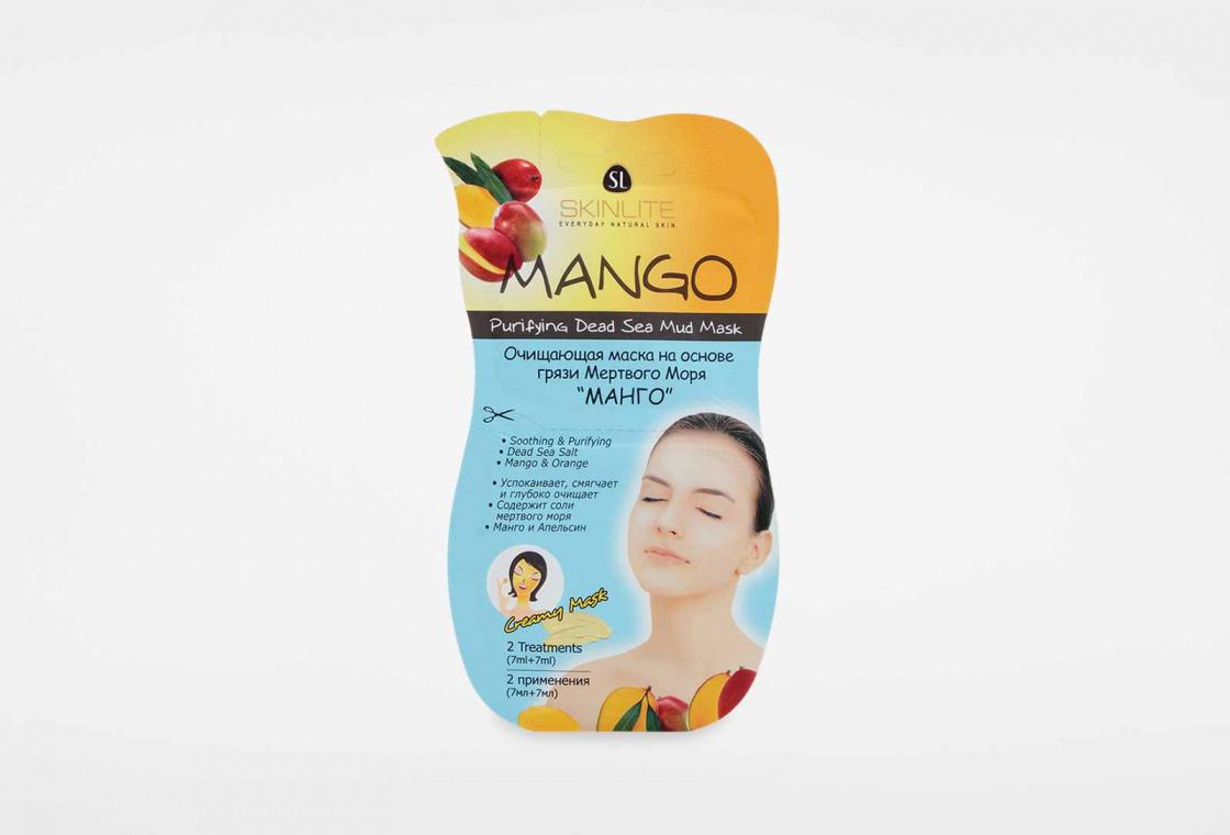 Очищающая маска для лица на основе грязи Мертвого Моря  Skinlite Манго
