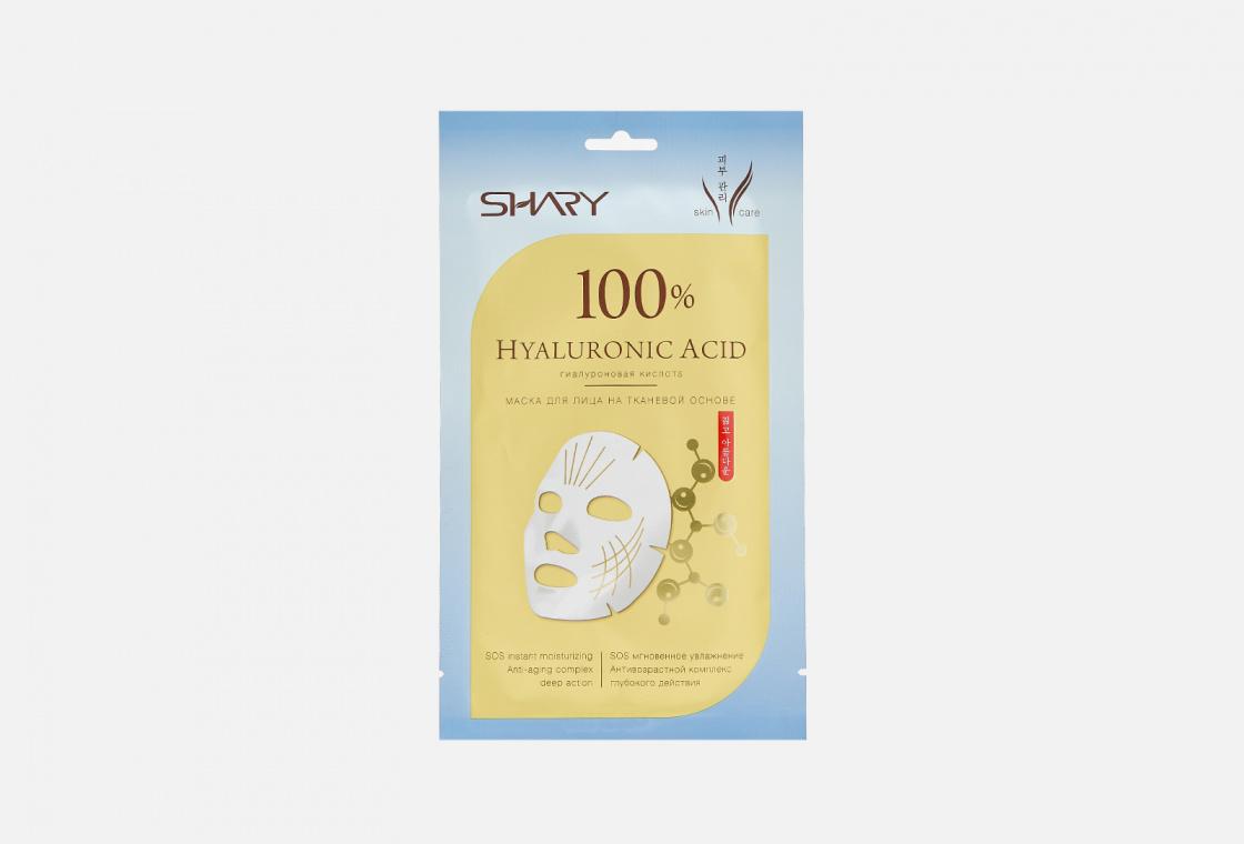Маска для лица на тканевой основе Shary Гиалуроновая кислота