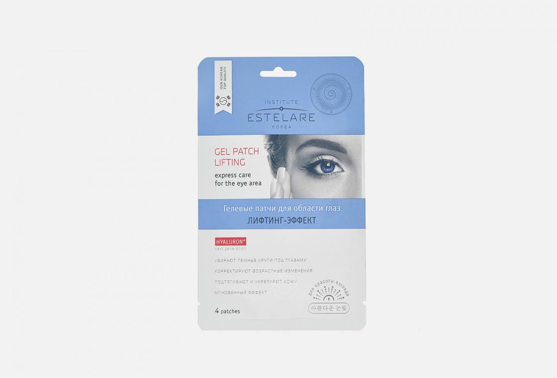 Патчи для области глаз гелевые ESTELARE Лифтинг-эффект