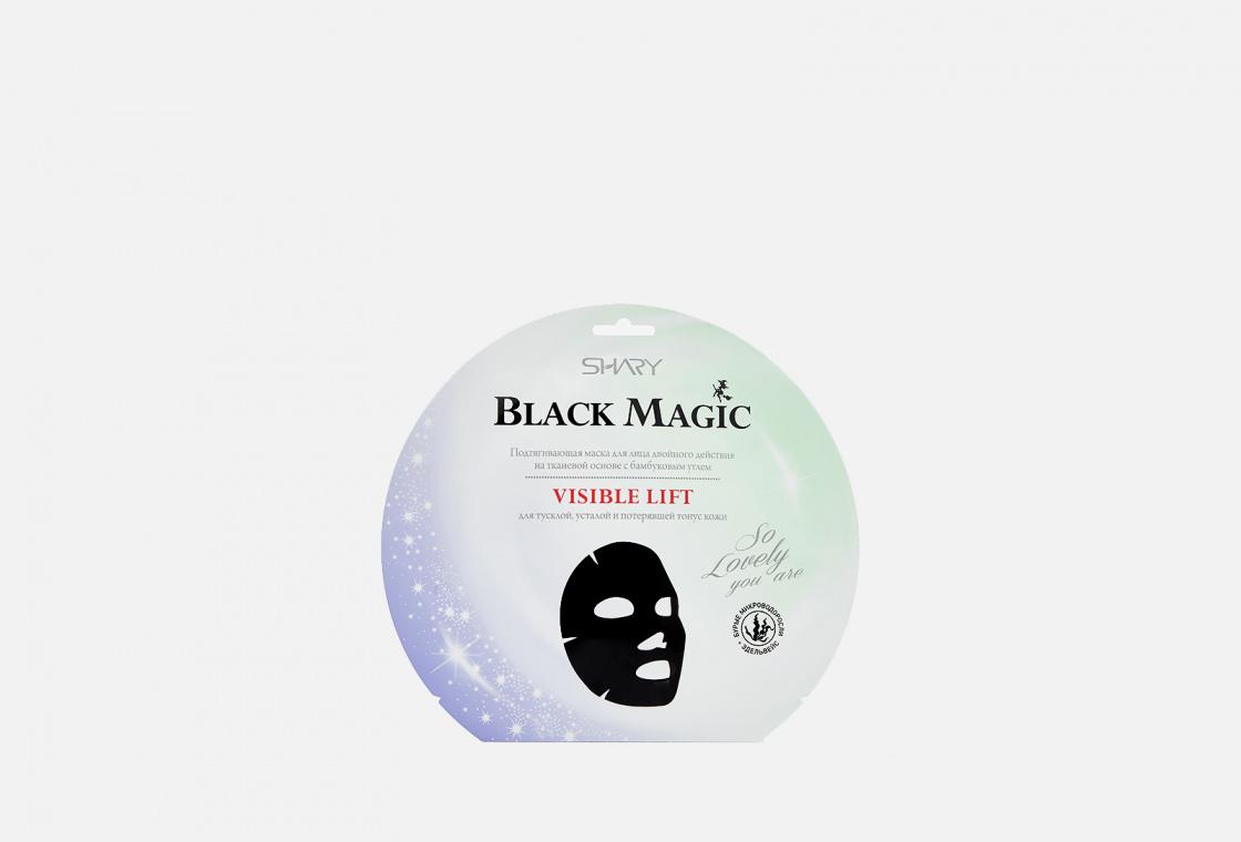 Подтягивающая маска для лица Shary Black magic VISIBLE LIFT