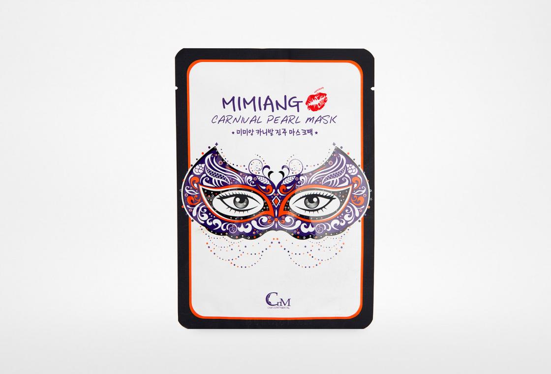 КАРНАВАЛЬНАЯ МАСКА ДЛЯ СИЯНИЯ И УЛУЧШЕНИЯ ЦВЕТА ЛИЦА Mimiang Carnival Pearl Mask