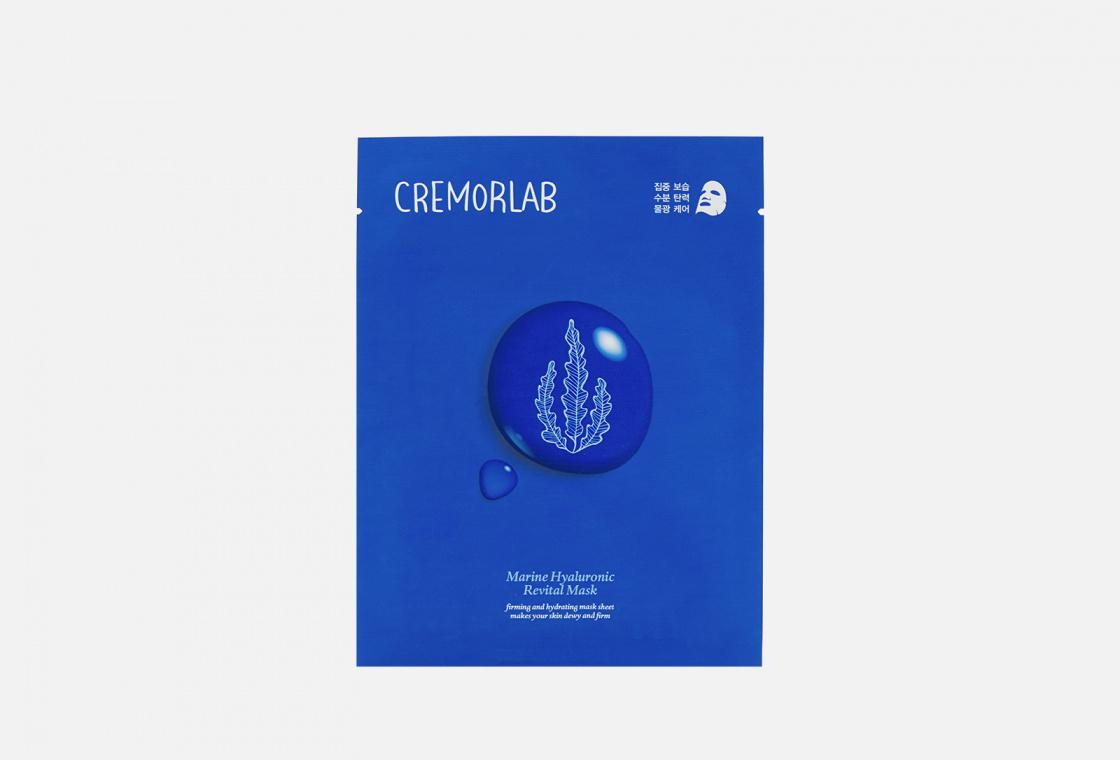 Ревитализирующая маска с морскими водорослями и гиалуроновой кислотой Cremorlab Marine Hyaluronic Revital Mask